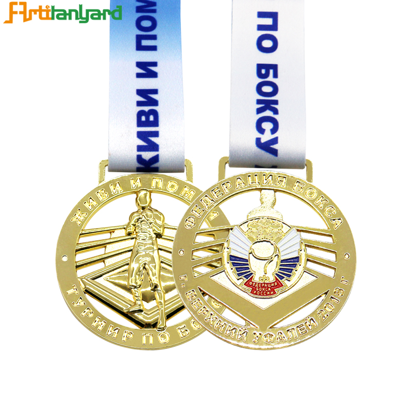 One Plating Color With Sports Medal