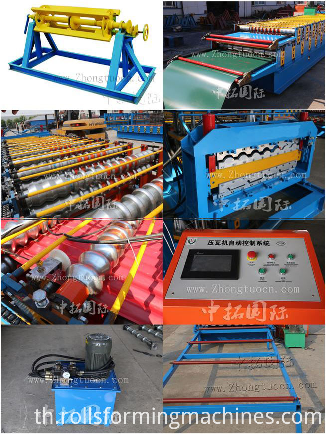 Double Layer Roll Forming machine (22)