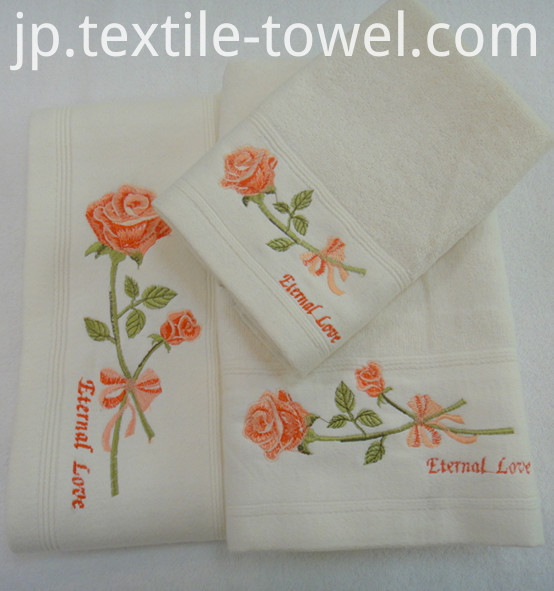 Decorative Bath Towel