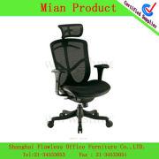 High back swivel chair office chair