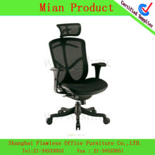 High back swivel chair office chair