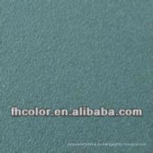 Высокое качество текстурного покрытия песка