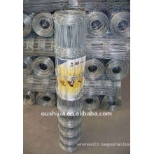 Galvanized Field Fence Mesh(factory)