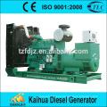 Kaihua produce el generador diesel refrigerado por agua accionado por el motor de CCEC CUMMINS