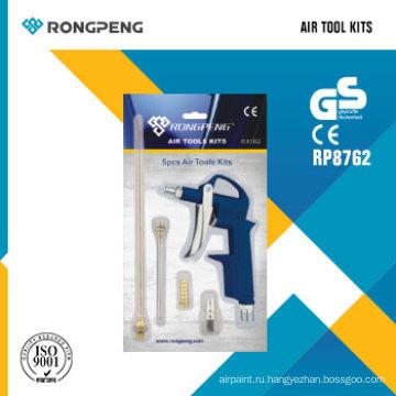 Rongpeng воздуха R8762 5шт наборы инструментов пневматический инструмент аксессуары