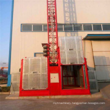 Construction Hoist /Construction Lifter / Construction Elevator