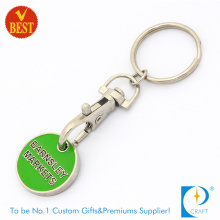 2015 No MOQ Custom Cheap Soft Enamel Trolley Coins Keychains