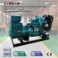 Motor diesel de CUMMINS 30-500 Kw Ce Diesel Generator