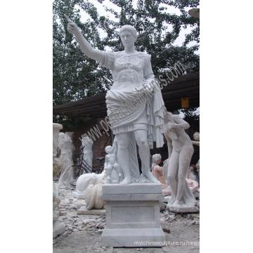 Резной камень мрамор статуя статуи Цезаря для сада (SY-X1181)