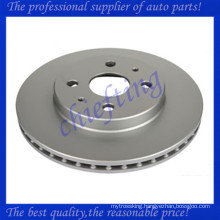 MDC2286 43512-B1030 DF6407 43512-B1031 0986479685 for daihatsu car brake disk rotor