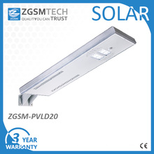 High Powered Outside IP65 50W Outdoor LED All-in-One Integrated Solar Street Light