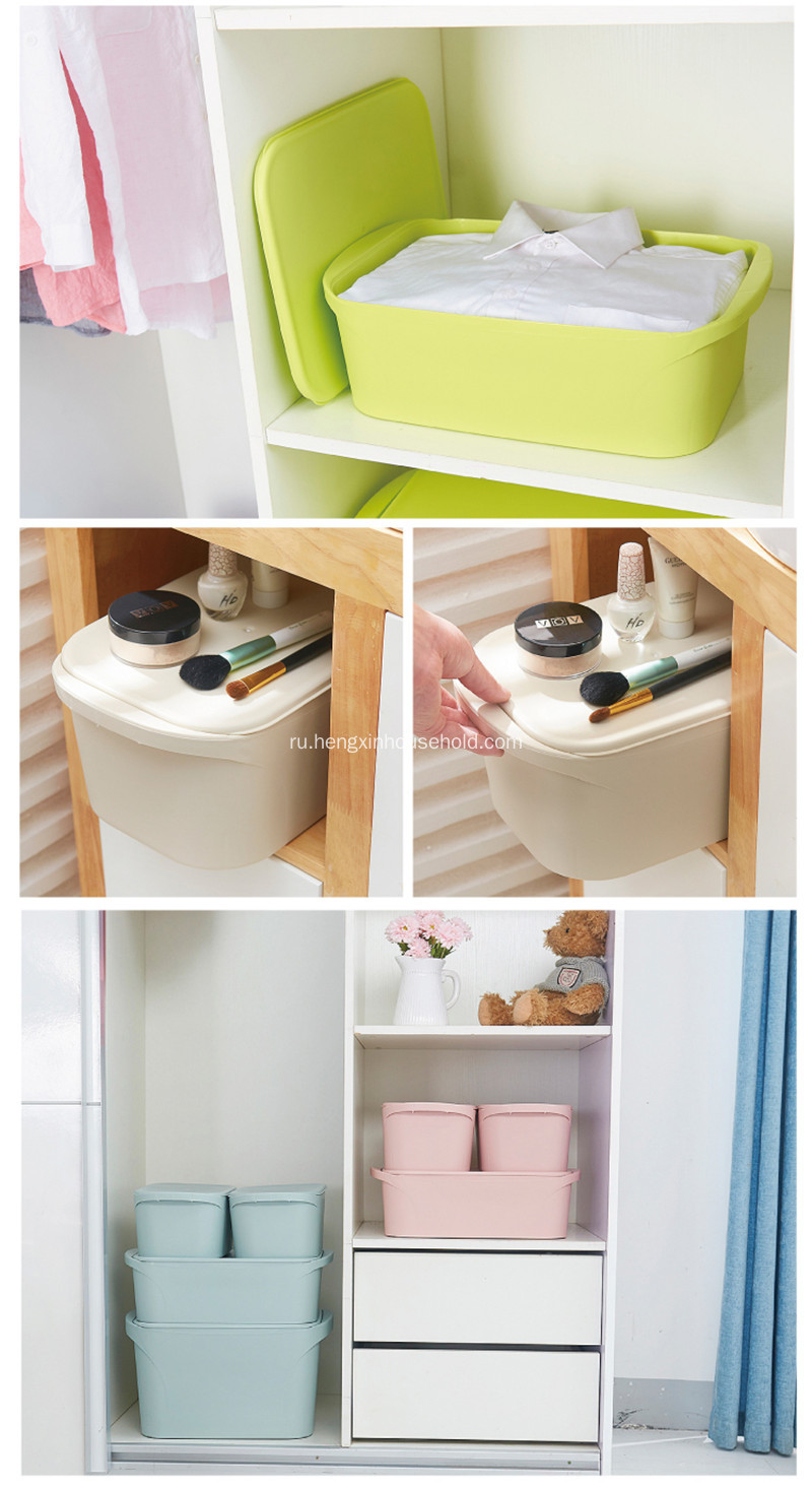 Rectangle Medium Size Plastic Storage Bins-Medium Size