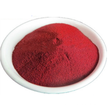 Best quality Reactive dye red 108 /Popular Reactive Red M-8B 100%