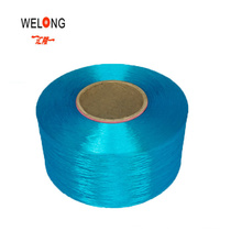 Fdy Recycled Polyester Fdy Factory Price Dope Dyed Bright Polyester with GRS certificate