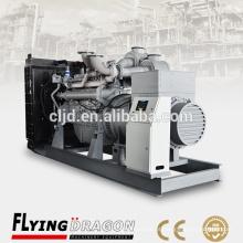 Com 1506A-E88TAG4 grupo gerador de motores 275kva 220kw geradores a diesel