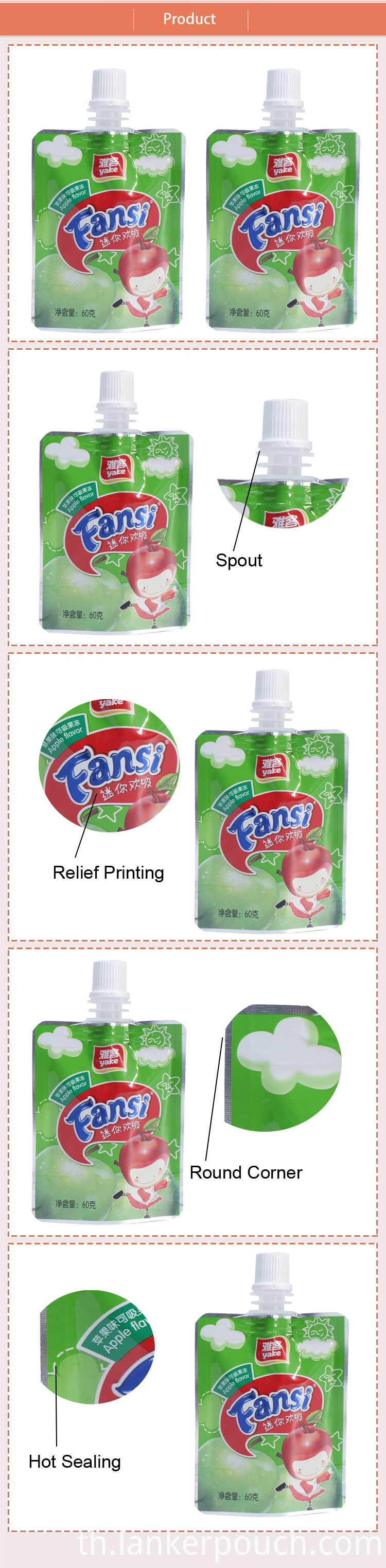 Liquid Plastic Bag Juice Packaging And Printing