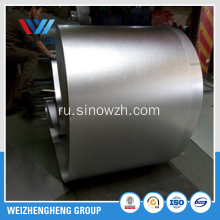 ASTM A 792 GALVALUME STEEL SHEET COILS