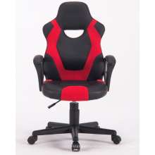Free sample modern swivel custom gaming middle end leather chair