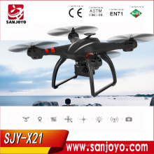 Bayangtoys X21 Wifi FPV Brushless GPS Quadcopter with 1080P Gimbal Camera Follow Me Surround Function SJY-X21