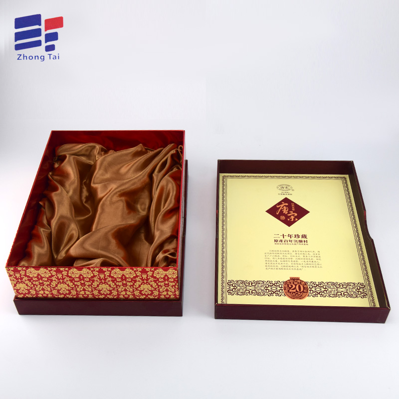 Cardboard Gift Packaging Box