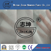 Soft Hydrophilic Nonwoven Fabric for Baby Diaper