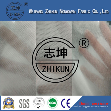 White Polypropylene Diaper SMS Nonwoven Fabric