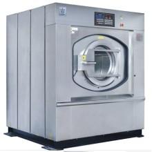 Machine de lavage industrielle automatique de haute qualité