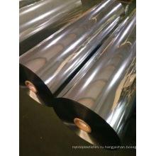 Высокая рефлексивная металлизированная пленка для домашних животных и алюминиевая фольга с покрытием PE для гибкой упаковки