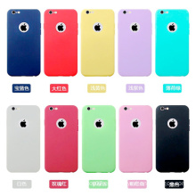 Muestra libre para el caso colorido del iPhone 6