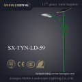 Wholesale LED Lamp 6m-8m Pole 60W Solar Street Light