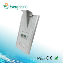 All in One Energy Saving Integrated Solar Street LED Light