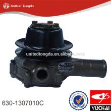 Bomba de água original Yuchai 630-1307010C, 1AV22