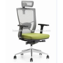 Исполнительный сетка офисные кресла эргономичный стул