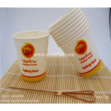 Tasse à papier imprimée personnalisée jetable de haute qualité