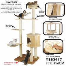 Modern Funny Cats Activity Tree (YS83417)