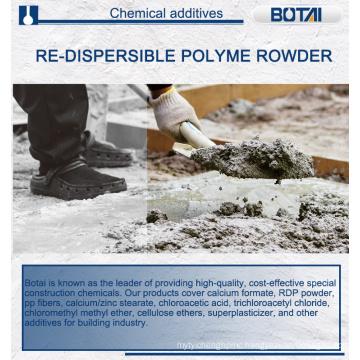 Interface Treatment Mortar EVA Polymer Powder