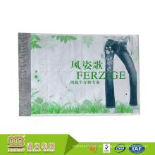 Impresión personalizada del grabado del logotipo del proveedor de Guangzhou que imprime la ropa autoadhesiva a prueba de agua fuerte Polybags