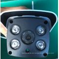 hotselling im freien ip wifi kugel kamera mit wasserdicht yoosee APP