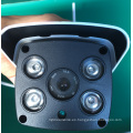 Cámara al aire libre de la bala del wifi del wifi hotselling con la aplicación yoosee impermeable