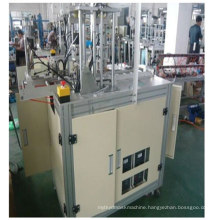 Medical Hospital Nurse Doctor Non Woven Face Mask Making Machine