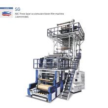СГ-1000 три слоя соэкструзии выдувных пленок экструзии