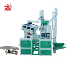 Newest factory complete mini rice mill plant