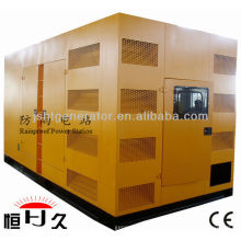 187.8KVA Rainproof CUMMINS Diesel Generating Set (GF150C)
