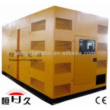 187.8 кВА непромокаемые CUMMINS Тепловозный производя комплект (GF150C)