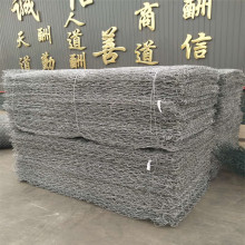 Good quality Gabion baskets for sale