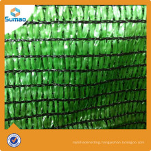 Green hdpe greenhouse plastic shading net/shade netting for sale