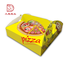 Высокое качество оптовая продажа пользовательские бумажная упаковка ручка коробки пиццы