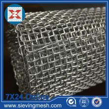 Treillis métallique en aluminium