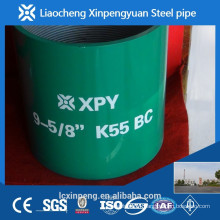 "API 5CT casing coupling 6-5/8"" K55 LC/BC/SC"