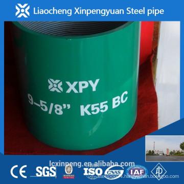 """API 5CT casing coupling 6-5/8"""" K55 LC/BC/SC"""